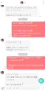 withの短文メッセージ