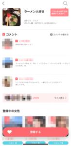 with好みカードの一例