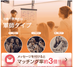 withの心理テストの結果