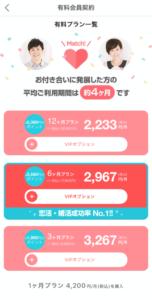 withの本人確認方法4
