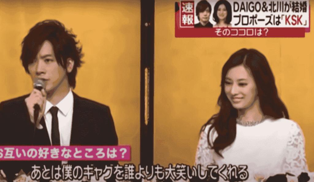 DAIGOと北川景子の結婚会見