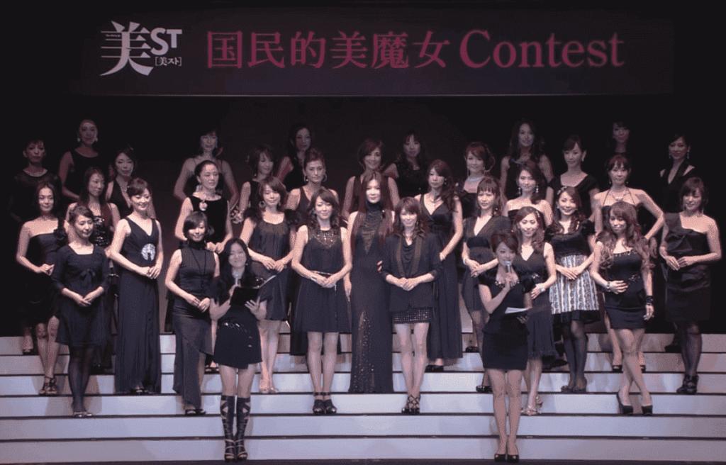 美魔女コンテスト1
